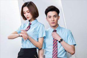 Uniform 1